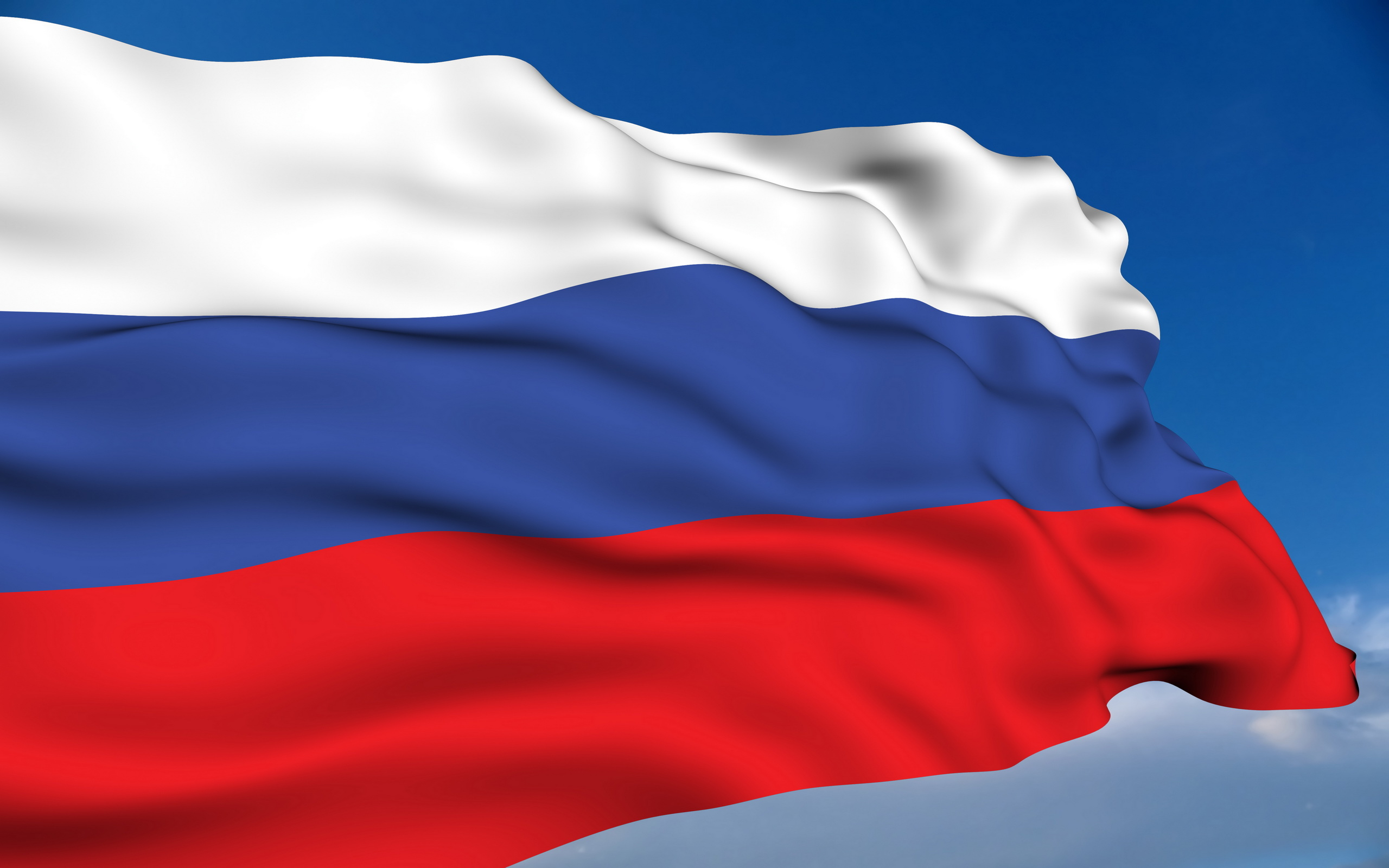 Flag of Russia, big size